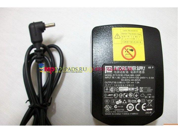 Зарядное устройство от сети для планшета acer iconia tab b1-a71 + гарантия..