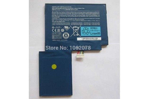 Аккумуляторная батарея 3260mah ap11b7h  на планшет  acer iconia tab w500/w501 + инструменты для вскрытия + гарантия
