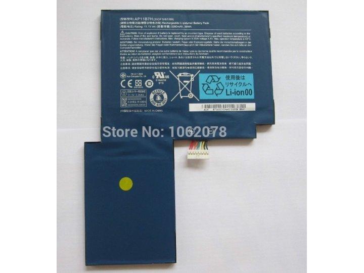 Аккумуляторная батарея 3260mah ap11b7h  на планшет  acer iconia tab w500/w501 + инструменты для вскрытия + гар..