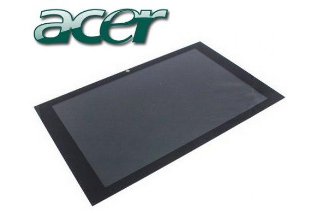 Lcd-жк-сенсорный дисплей-экран-стекло с тачскрином на планшет acer iconia tab w500/w501 черный и инструменты для вскрытия + гарантия