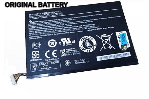 Аккумуляторная батарея 7300mah ap12d8k на планшет acer iconia tab w510/w511/w5 + инструменты для вскрытия + гарантия