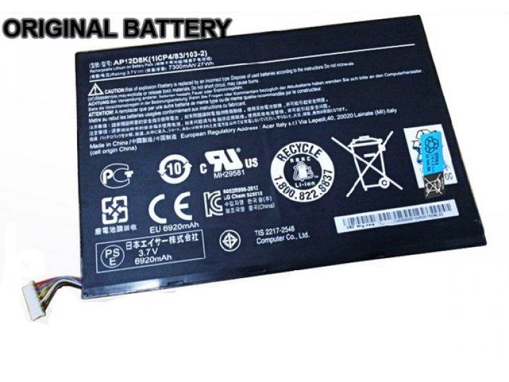 Аккумуляторная батарея 7300mah ap12d8k на планшет acer iconia tab w510/w511/w5 + инструменты для вскрытия + га..