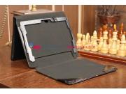 Фирменный чехол для Acer Iconia Tab W510/W511 черный с секцией под клавиатуру кожаный..