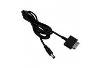 Usb дата-кабель для планшета acer iconia tab w510/w511/w5  + гарантия