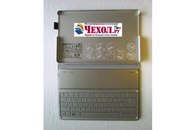 Чехол со съёмной bluetooth-клавиатурой для планшета acer iconia tab w700/w701/w7 серый кожаный + гарантия