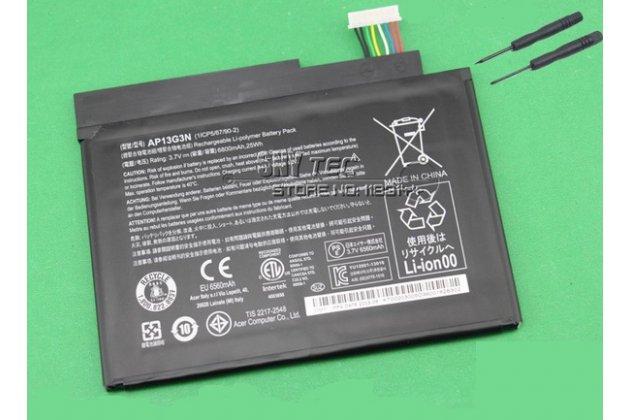 Аккумуляторная батарея 6800mah ap13g3n  на планшет   acer iconia tab w3-810/w3-811 + инструменты для вскрытия + гарантия