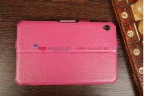 """Фирменный чехол для Acer Iconia Tab W3-810/811 с мульти-подставкой и держателем для руки малиновый натуральная кожа """"Deluxe"""" Италия"""