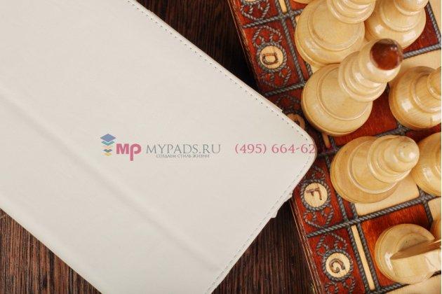 """Чехол-обложка для acer iconia tab w3-810/811 белый кожаный """"prestige"""""""
