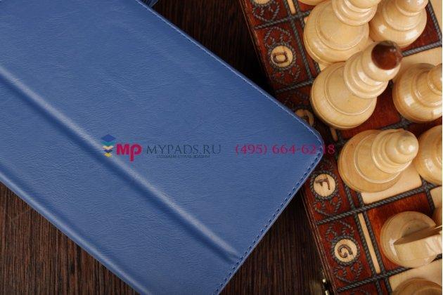 Чехол-обложка для acer iconia tab w3-810/811 синий кожаный