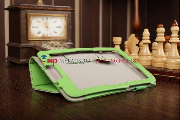 """Чехол-обложка для acer iconia tab w3-810/811 зеленый кожаный """"prestige"""" италия"""