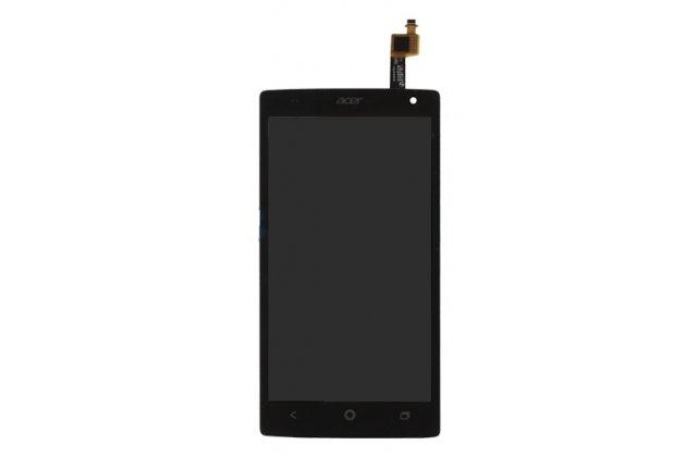 Lcd-жк-сенсорный дисплей-экран-стекло с тачскрином на телефона acer liquid z5 duo z150 черный и инструменты для вскрытия + гарантия