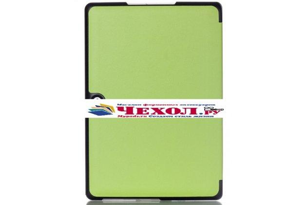 """Умный тонкий легкий чехол для планшета acer aspire switch 10 e sw3-013 / 12tj/1812 10.1"""" зелёный пластиковый"""