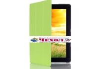 """Фирменный умный тонкий легкий чехол для планшета Acer Aspire Switch 10 E SW3-013 / 12TJ/1812 10.1"""" зелёный пластиковый"""