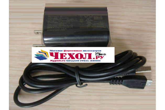 Зарядное устройство от сети/ блок питания для планшета acer aspire switch 10 e (sw3-013) + гарантия