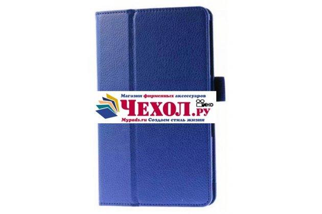 Чехол-книжка для acer aspire switch 10 (sw5-011-17wl) синий кожаный