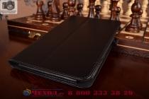 Чехол для acer one 8 b1-820/821/b1-830 черный кожаный