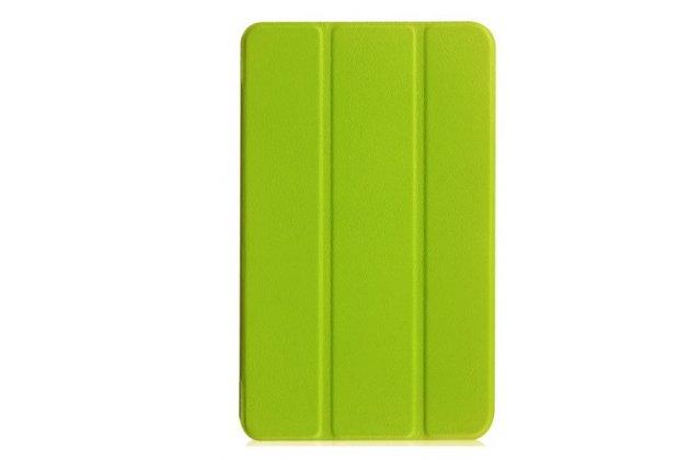 """Умный чехол-книжка самый тонкий в мире для acer iconia one 8 b1-850-k0gl (nt.lc4ee.002) 8.0 """"il sottile"""" зелёный пластиковый"""