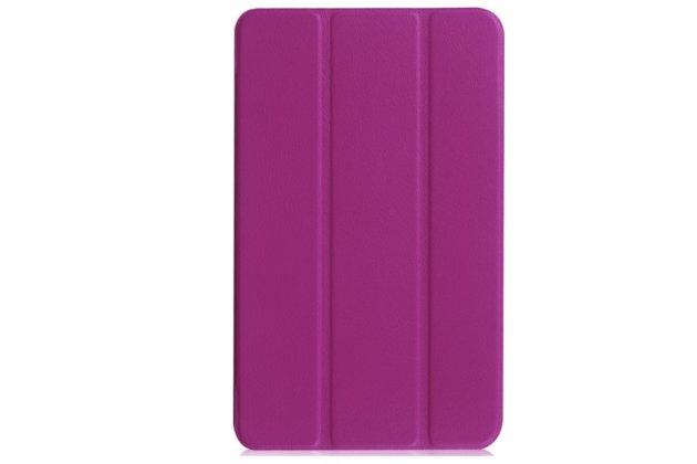 """Умный чехол самый тонкий в мире для планшета acer iconia one 8 b1-850-k0gl (nt.lc4ee.002) 8.0 """"il sottile"""" фиолетовый кожаный"""