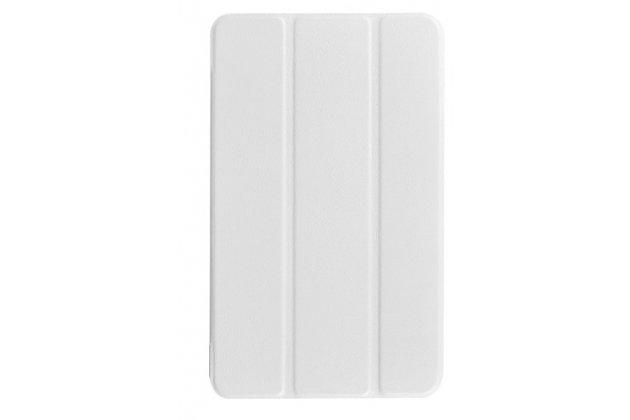 """Умный чехол самый тонкий в мире для планшета acer iconia one 8 b1-850-k0gl (nt.lc4ee.002) 8.0 """"il sottile"""" белый кожаный"""