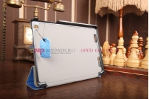 """Фирменный умный чехол самый тонкий в мире для Acer Iconia Tab A1-830/A1-831 """"Il Sottile голубой пластиковый Италия"""