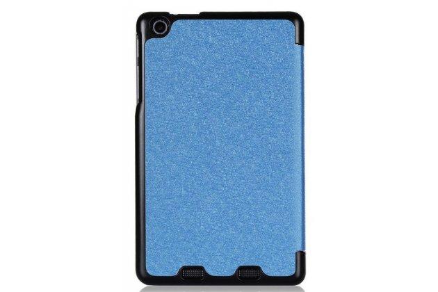 """Умный чехол-книжка самый тонкий в мире для acer iconia tab b1-730/b7-731hd  """"il sottile"""" голубой пластиковый"""