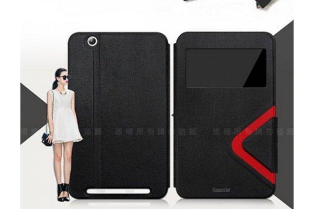 """Чехол-книжка для планшета acer iconia tab b1-750/b1-751 7.0"""" черный с окошком водоотталкивающий"""