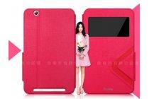 "Чехол-книжка для планшета acer iconia tab b1-750/b1-751 7.0"" розовый с окошком водоотталкивающий"