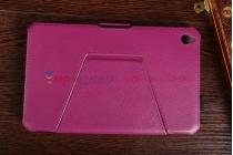 """Чехол открытого типа без рамки вокруг экрана с мульти-подставкой для acer iconia tab w4-820/w4-821 фиолетовый кожаный """"deluxe"""""""