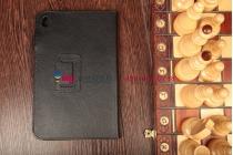 Чехол-обложка для acer iconia tab w4-820/w4-821 черный кожаный