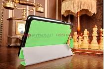 """Умный чехол-обложка самый тонкий в мире для acer iconia tab w4-820/w4-821 """"il sottile зеленый пластиковый италия"""