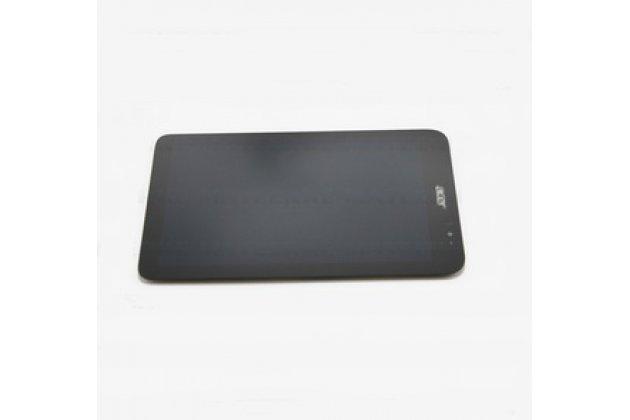 Lcd-жк-сенсорный дисплей-экран-стекло с тачскрином на планшет acer iconia tab w4-820/w4-821 черный и инструменты для вскрытия + гарантия