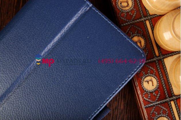 Чехол-обложка для acer iconia tab a1-713hd синий кожаный