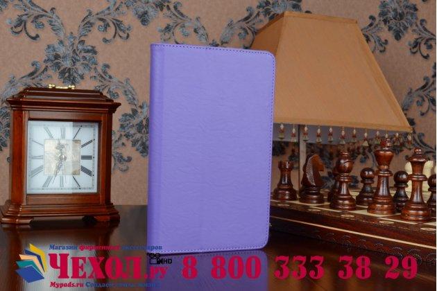 """Чехол бизнес класса для acer iconia one 8 b1-810/b1-811 с визитницей и держателем для руки фиолетовый натуральная кожа """"prestige"""" италия"""