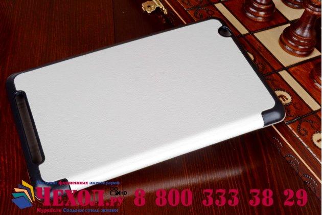 """Умный чехол-книжка самый тонкий в мире для acer iconia one 8 b1-810/b1-811 """"il sottile"""" белый пластиковый"""
