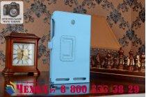 Чехол для acer iconia tab 8 a1-840/a1-841 fhd голубой кожаный