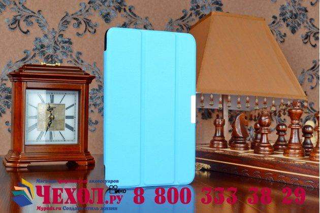 """Умный чехол-книжка самый тонкий в мире для acer iconia tab 8 a1-840/a1-841 fhd """"il sottile"""" синий пластиковый"""
