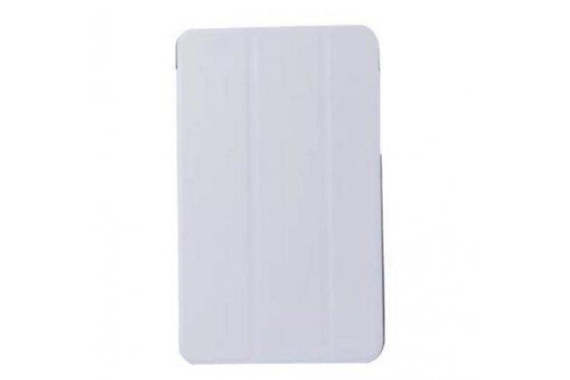 "Умный тонкий легкий чехол для acer iconia tab 8w w1-810/ w1-811 ""il sottile"" белый пластиковый"