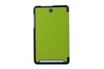 "Умный тонкий легкий чехол для acer iconia tab 8w w1-810/ w1-811 ""il sottile"" зеленый пластиковый"