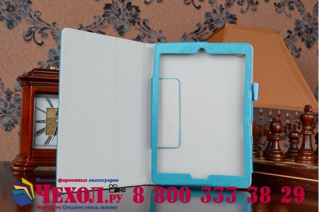 """Чехол-футляр-книжка для acer iconia tab a1-830/a1-831 7.9"""" бирюзовый кожаный"""