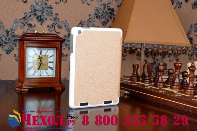 """Умный чехол-книжка самый тонкий в мире для acer iconia tab a1-830/a1-831  """"il sottile"""" золотой пластиковый"""