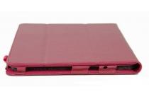 Фирменный чехол-книжка для Acer Iconia Tab A3-A10/A3-A11 малиновый кожаный