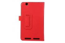Чехол для acer iconia tab b1-750/b1-751 красный кожаный