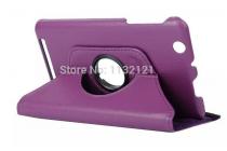 Чехол для планшета acer iconia tab b1-750/b1-751 поворотный роторный оборотный фиолетовый кожаный
