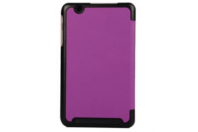 """Умный чехол-книжка самый тонкий в мире для acer iconia tab b1-750/b1-751 """"il sottile"""" фиолетовый кожаный"""