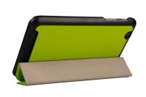 """Умный чехол-книжка самый тонкий в мире для acer iconia tab b1-750/b1-751  """"il sottile"""" зеленый кожаный"""