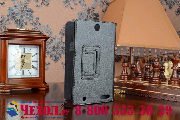 Чехол обложка для acer iconia tab one x 7 b1-740/b1-741 черный кожаный
