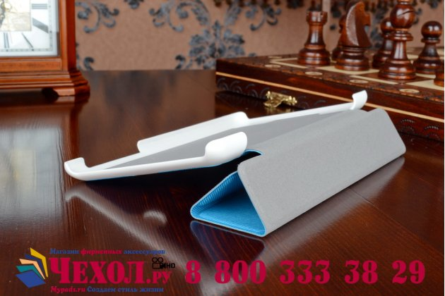 """Умный чехол-книжка самый тонкий в мире для acer iconia tab one x 7 b1-740/b1-741  """"il sottile"""" голубой пластиковый"""
