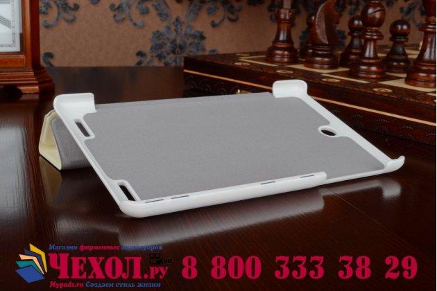 """Умный чехол самый тонкий в мире для acer iconia tab one x 7 b1-740/b1-741  """"il sottile"""" белый"""