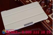 """Фирменный умный чехол самый тонкий в мире для Acer Iconia Tab One X 7 B1-740/B1-741  """"Il Sottile"""" белый"""