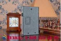 """Чехол обложка для acer iconia tab 8w w1-810 с визитницей и держателем для руки черный натуральная кожа """"prestige"""" италия"""